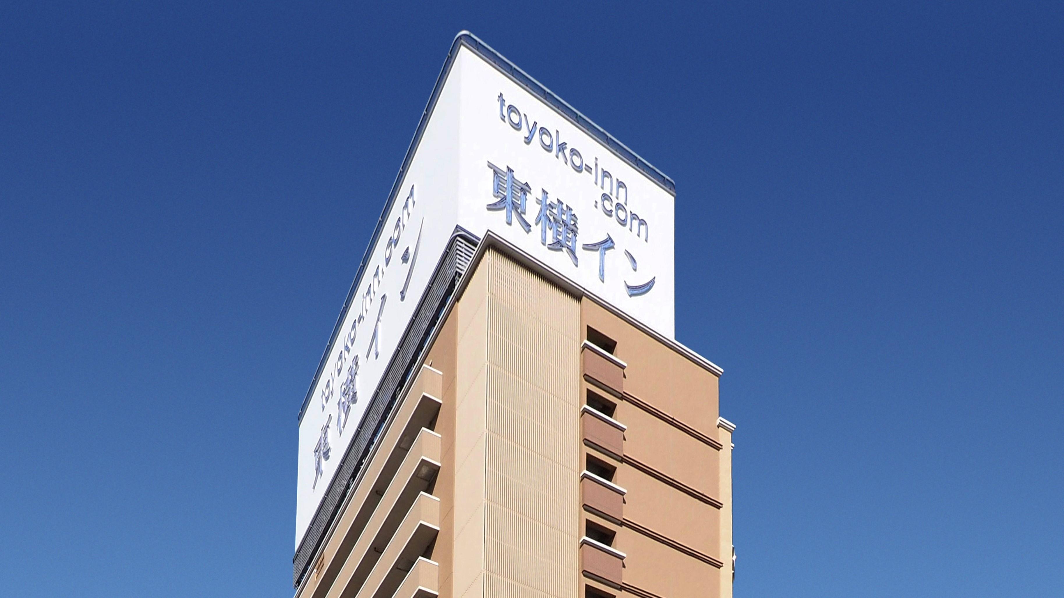 東横イン 阪急十三駅西口◆楽天トラベル