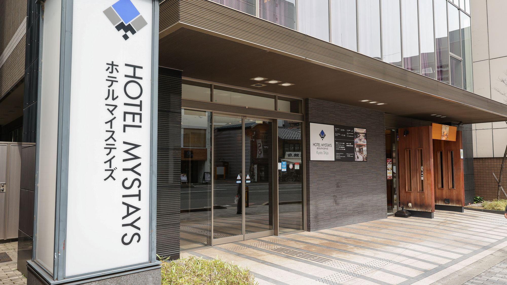 ホテル マイステイズ 京都四条◆楽天トラベル
