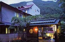 七味温泉 ホテル 渓山亭◆楽天トラベル