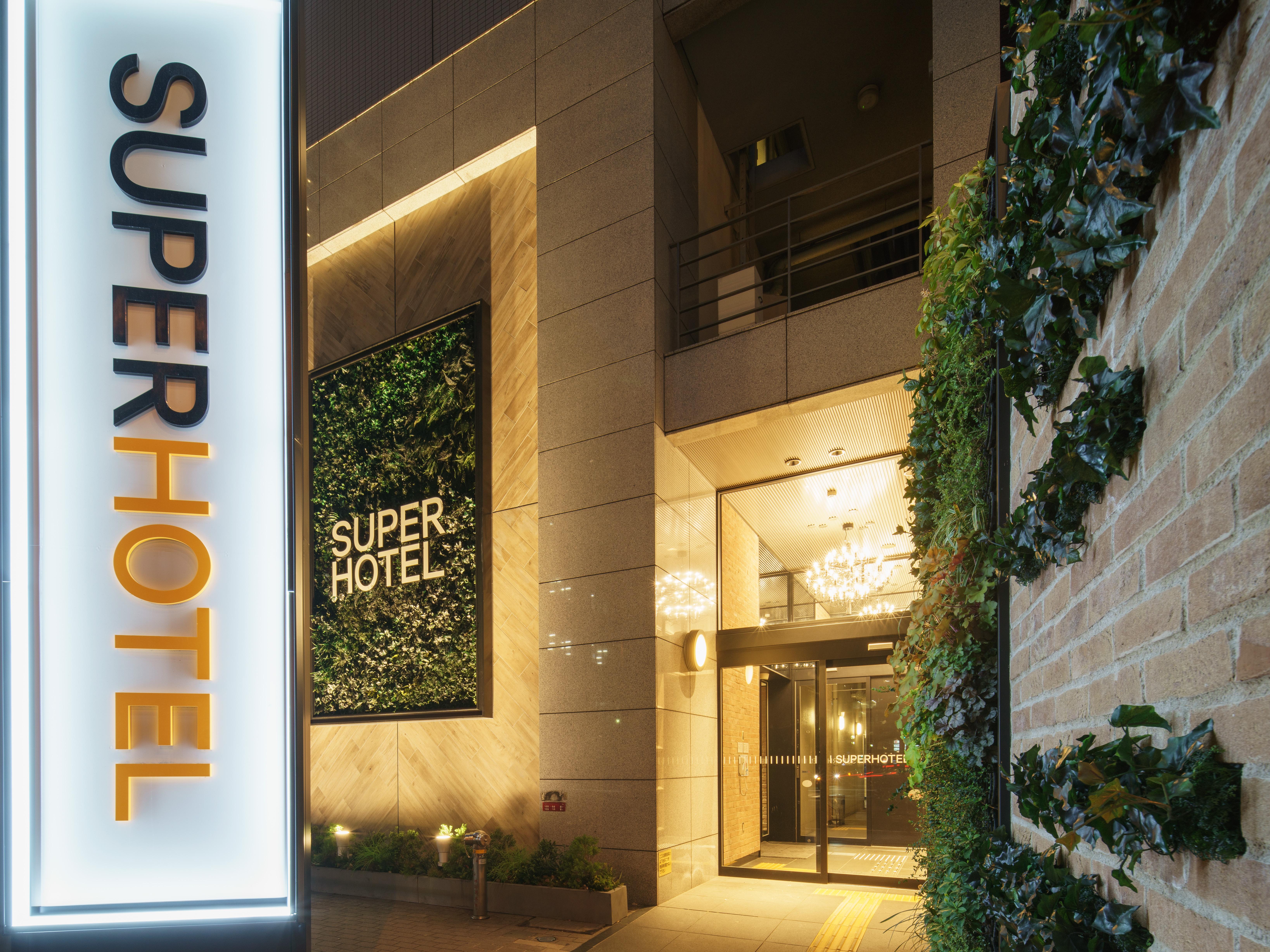 スーパーホテル 横浜・関内◆楽天トラベル