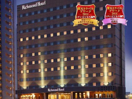 リッチモンドホテル山形駅前