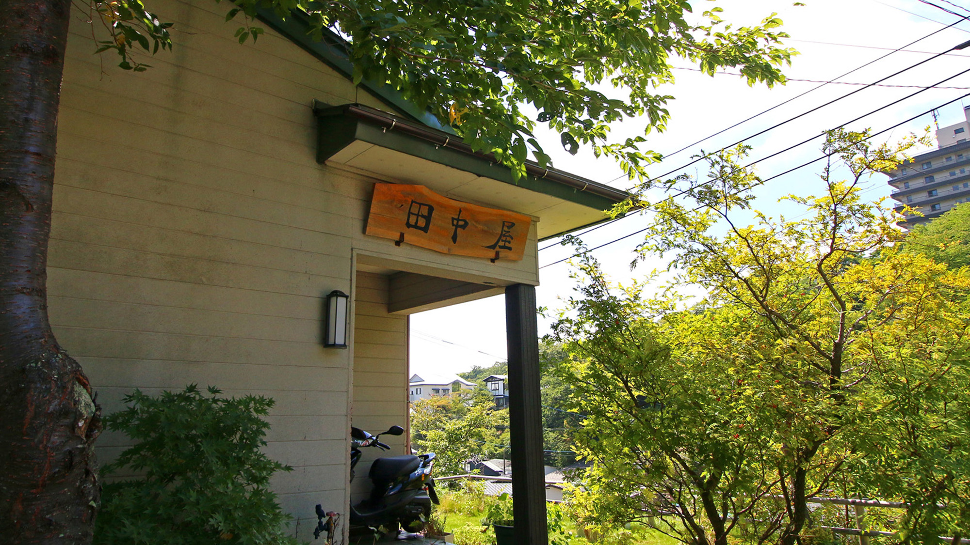 民宿 田中屋◆楽天トラベル