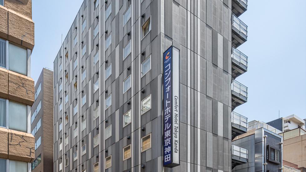 コンフォート ホテル 東京神田◆楽天トラベル