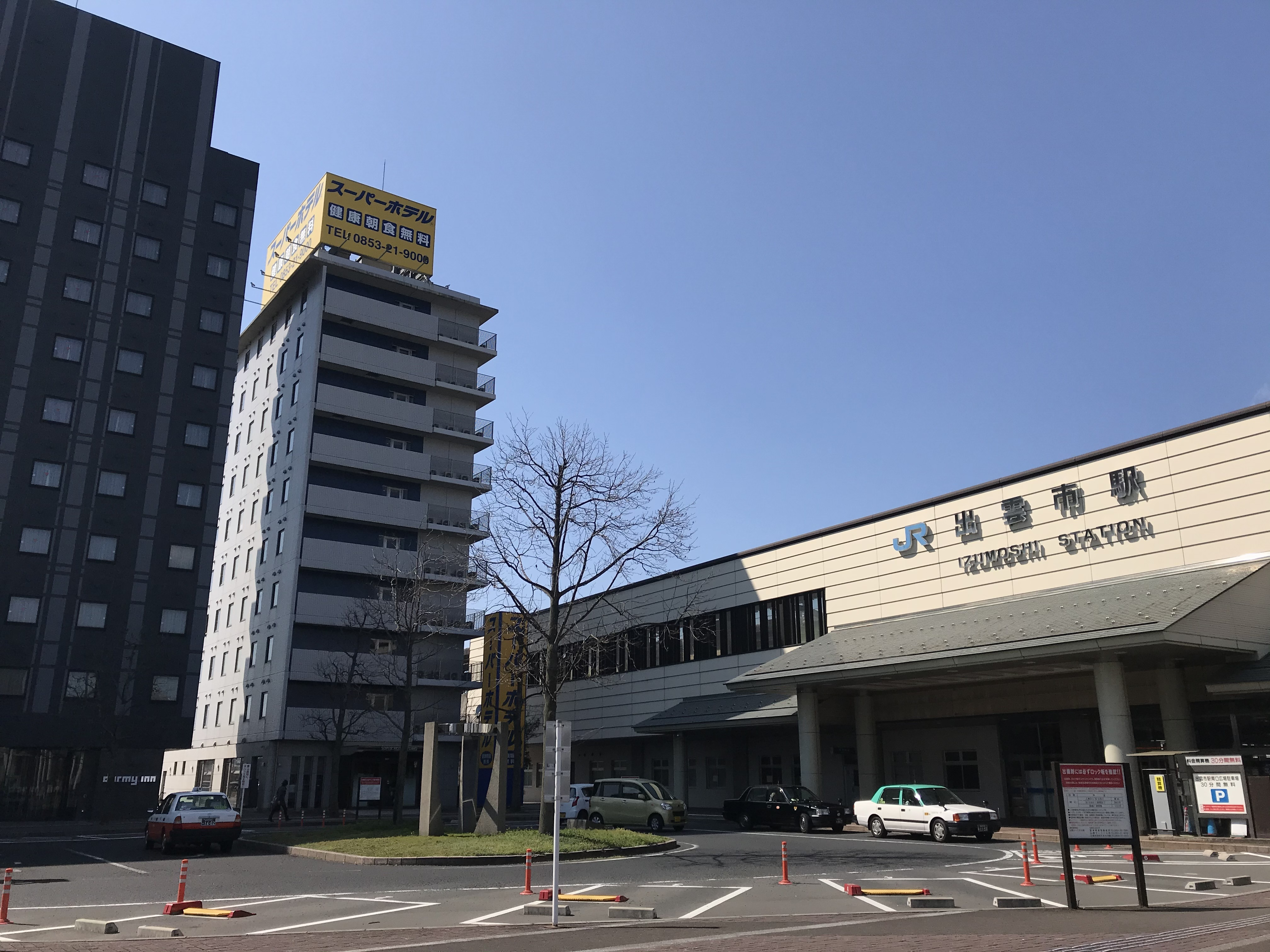 スーパーホテル 出雲駅前◆楽天トラベル