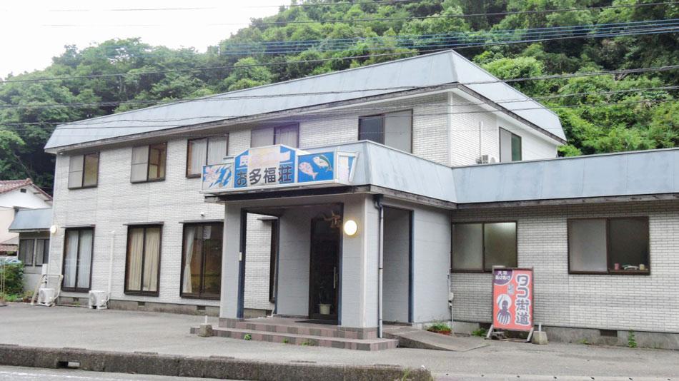 民宿 お多福荘◆楽天トラベル