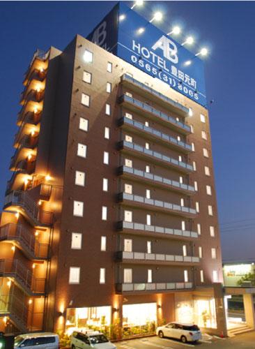 ABホテル 豊田元町◆楽天トラベル