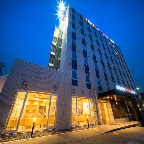 スーパーホテル 山形駅西口◆楽天トラベル