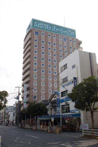 ホテル ルートイン 徳山駅前◆楽天トラベル