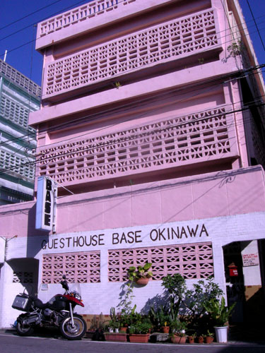 ゲストハウス BASE OKINAWA◆楽天トラベル