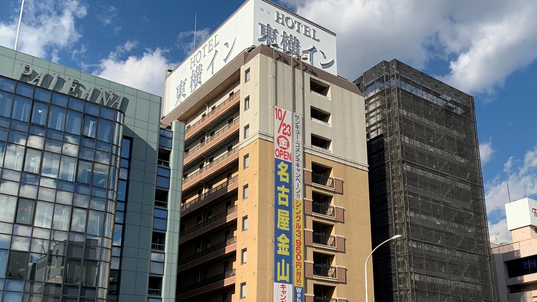東横イン 新横浜駅前 新館◆楽天トラベル