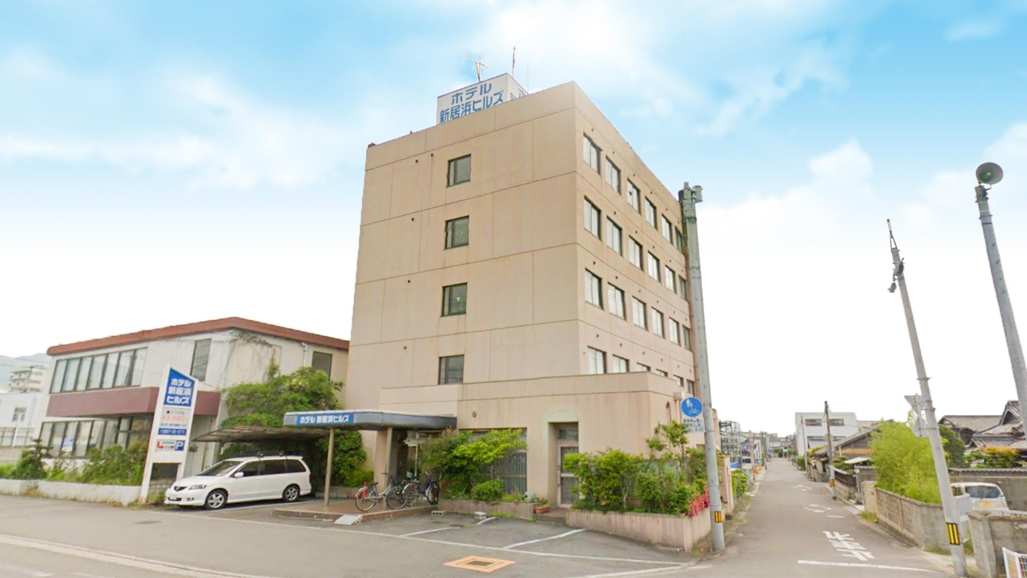 ホテル 新居浜 ヒルズ◆楽天トラベル