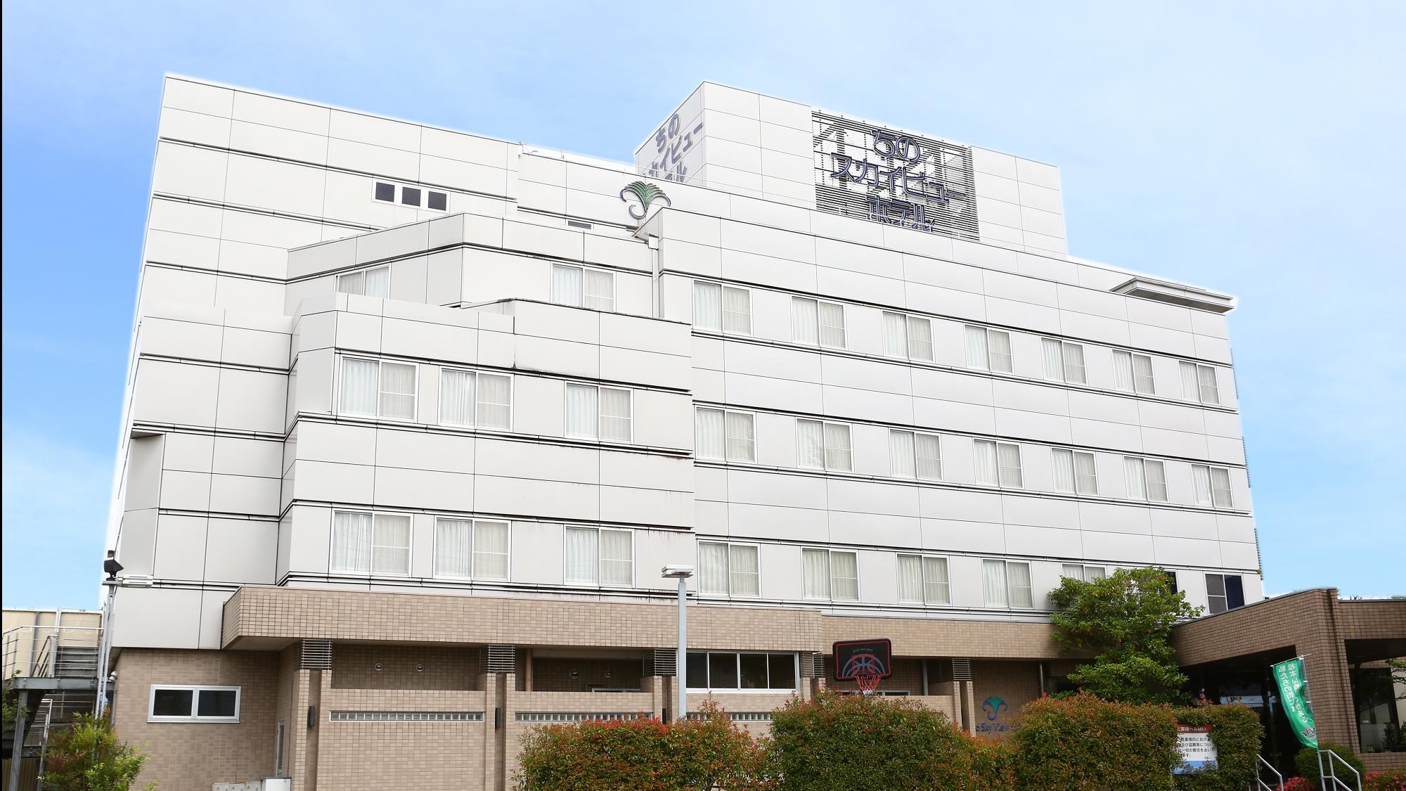 ちの スカイビュー ホテル◆楽天トラベル