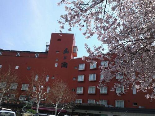 ホテル山王閣