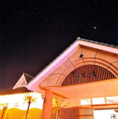 満天の星と海 瑠璃花◆楽天トラベル