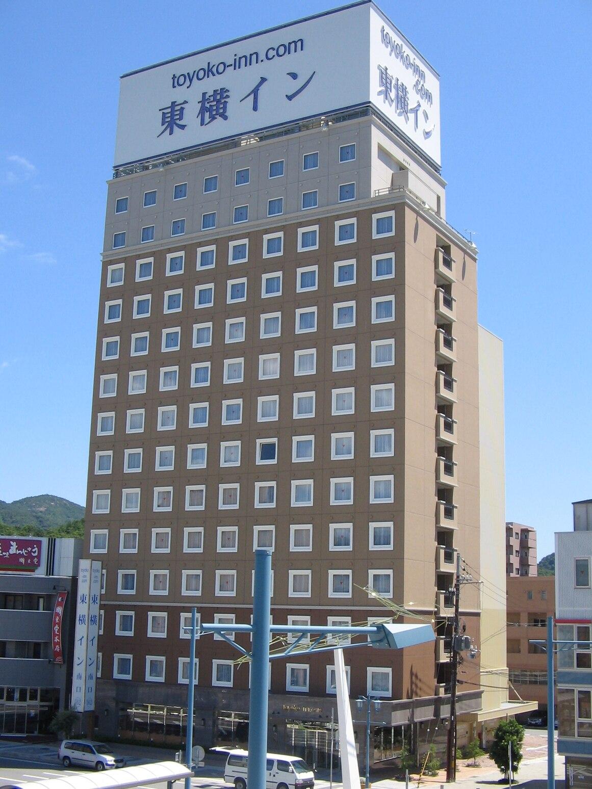 東横イン 相生駅新幹線口◆楽天トラベル