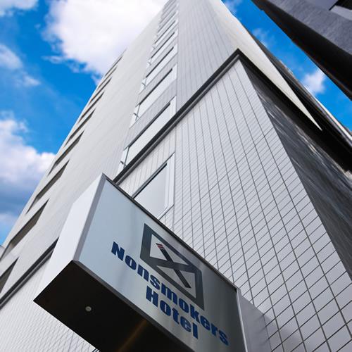 【全館禁煙】CUBE HOTEL UENO EXPRESS キューブホテル上野エクスプレス