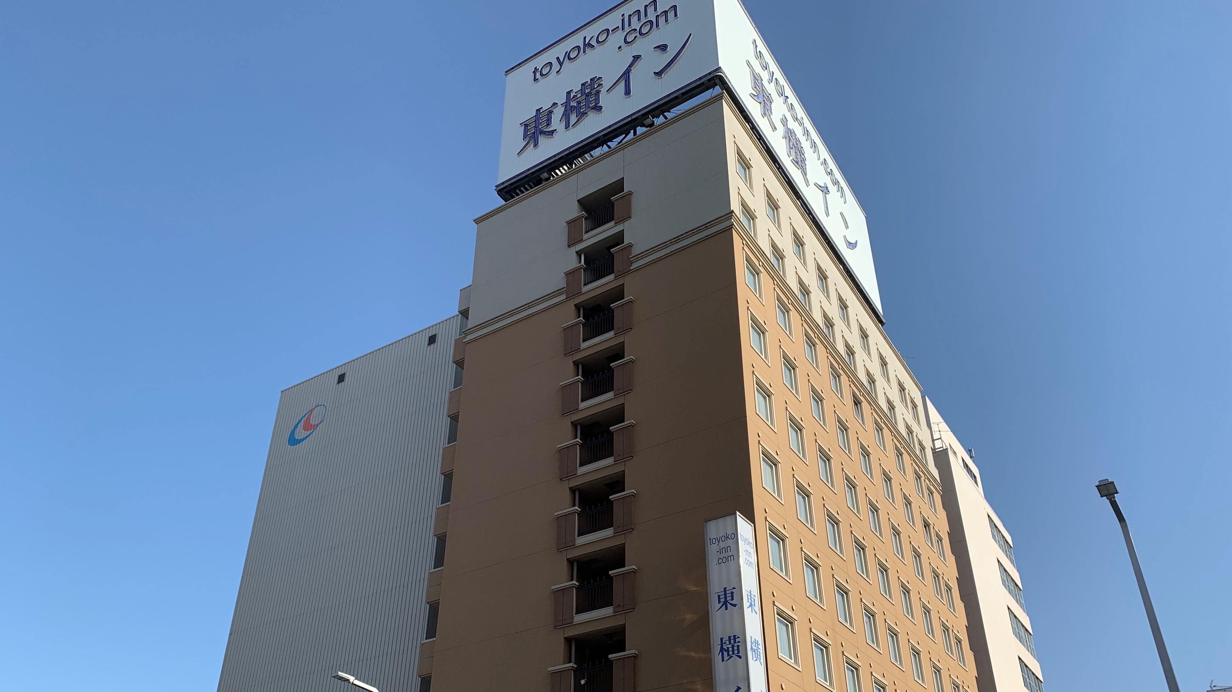 東横イン 小倉駅南口◆楽天トラベル