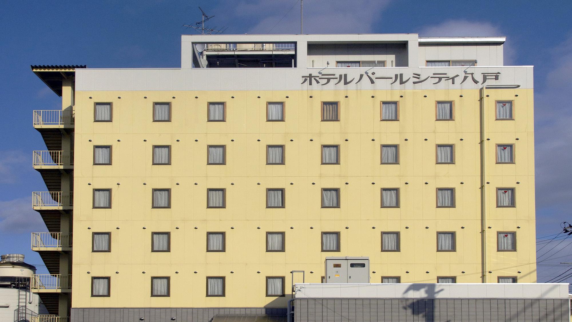 ホテル パールシティ 八戸◆楽天トラベル