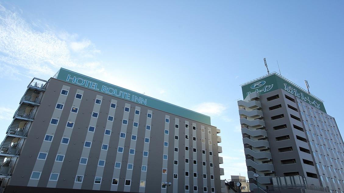 ホテル ルートイン 古河駅前◆楽天トラベル
