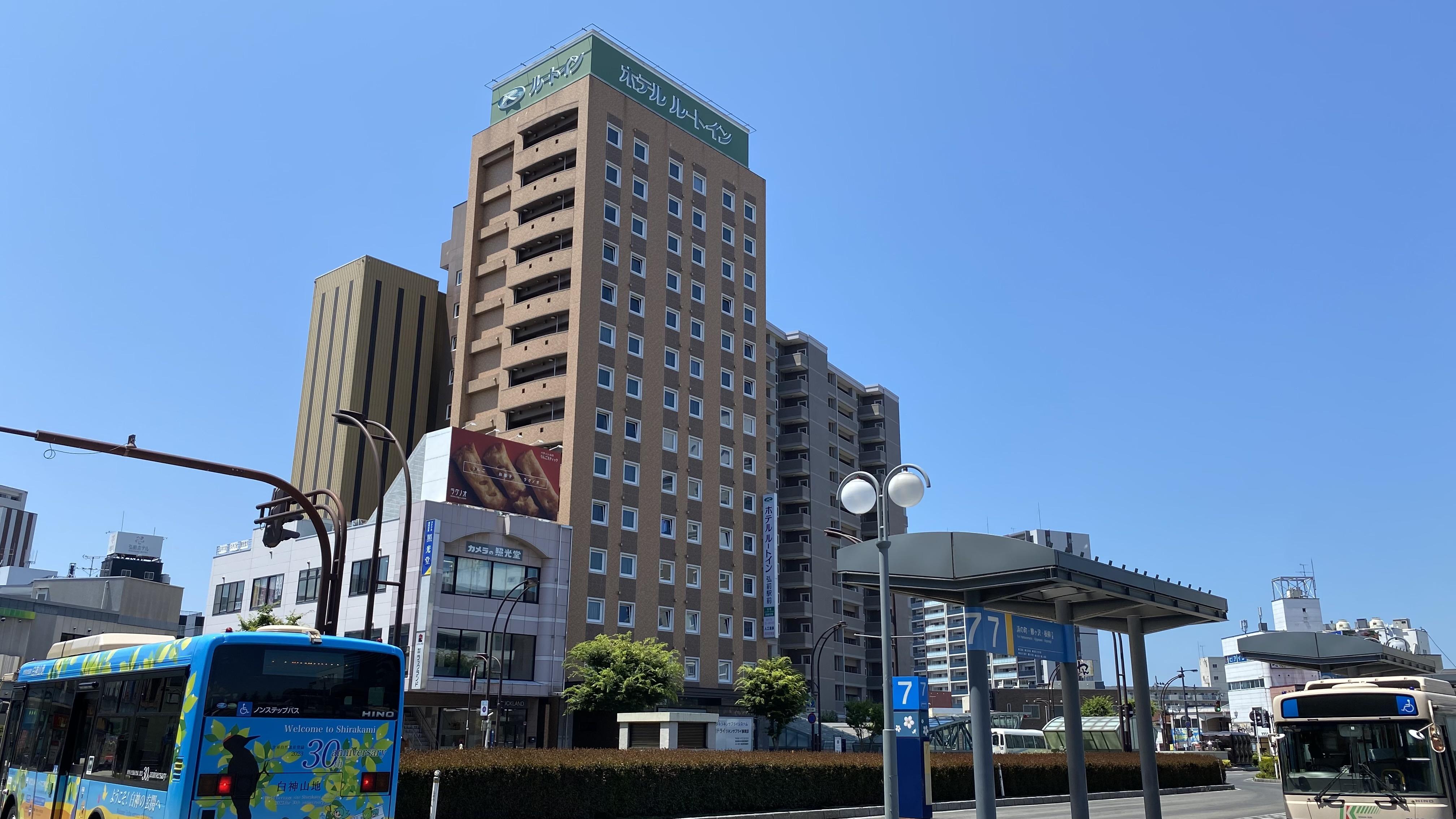 ホテル ルートイン 弘前駅前◆楽天トラベル