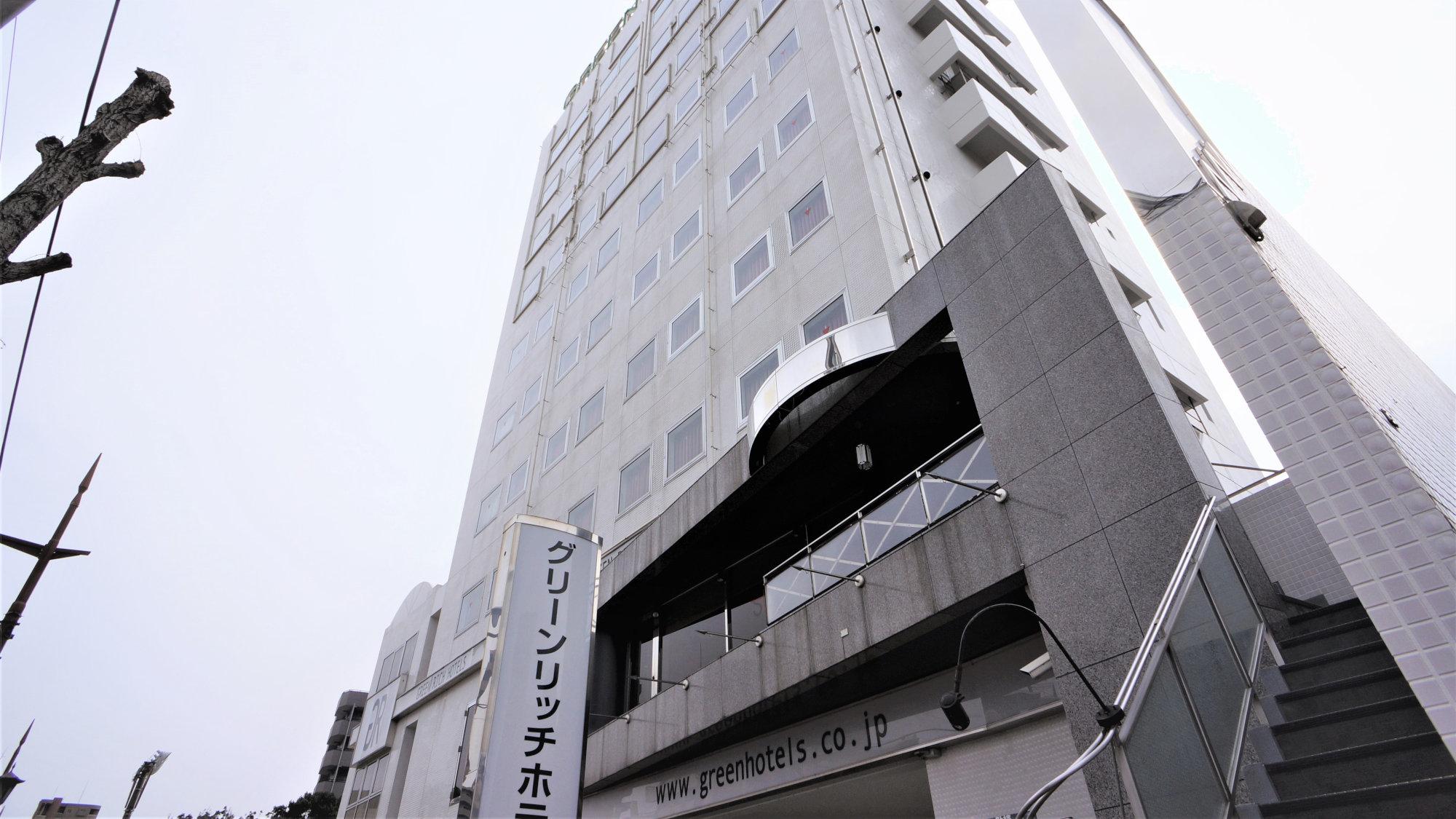 グリーン リッチ ホテル 水前寺◆楽天トラベル