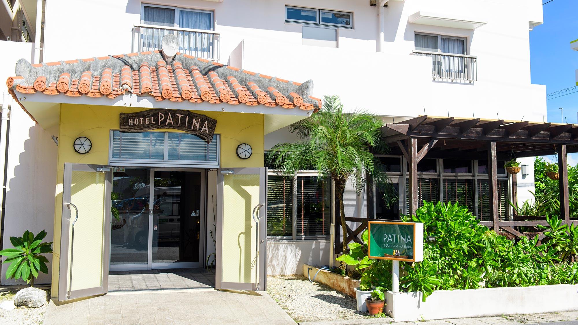 ホテル パティーナ石垣島◆楽天トラベル