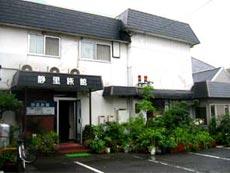 ビジネスホテル 静里旅館◆楽天トラベル