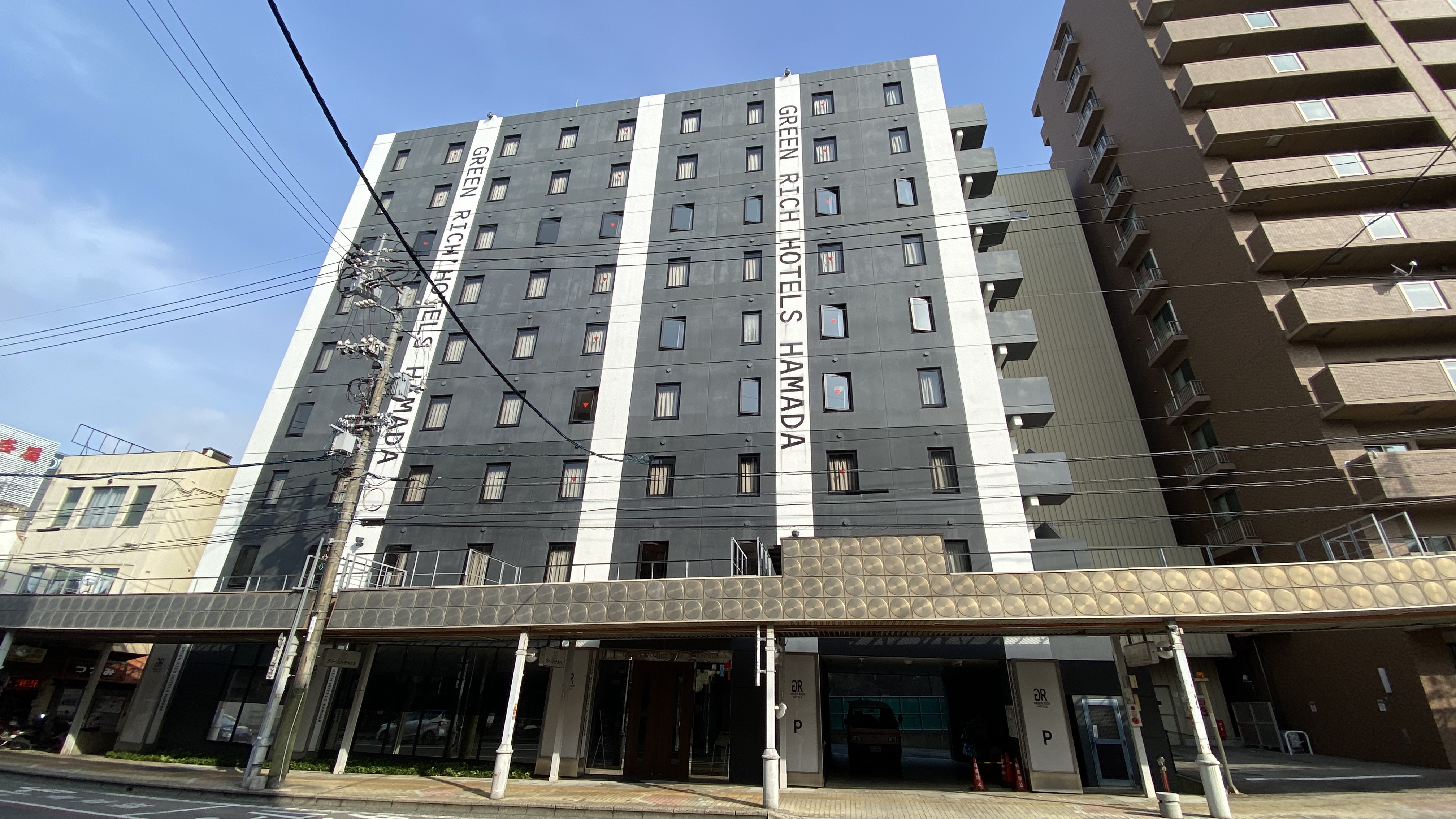 グリーン リッチ ホテル 浜田駅前◆楽天トラベル