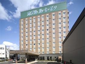 ホテル ルートイン 大曲駅前◆楽天トラベル