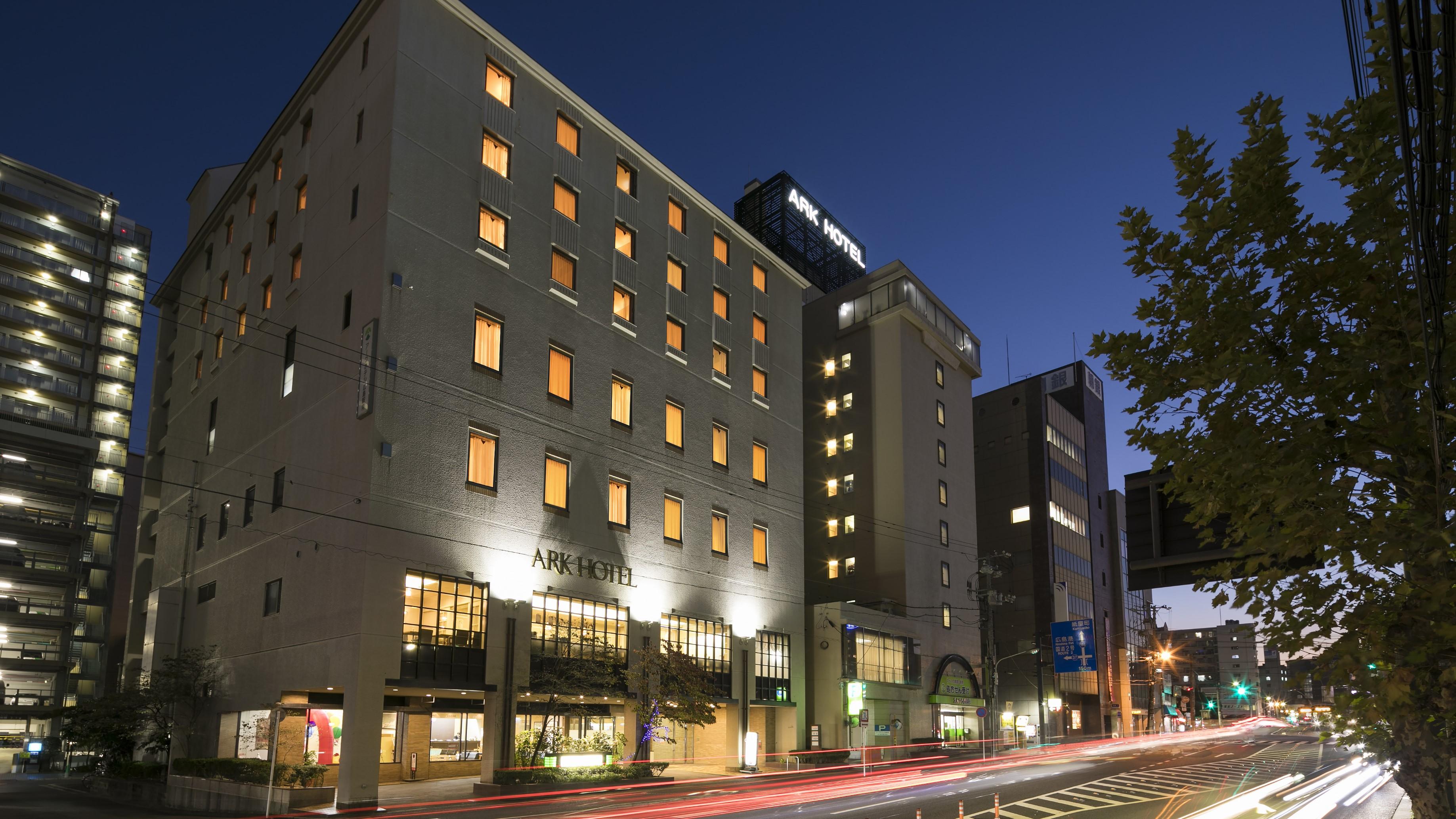 アーク ホテル 広島◆楽天トラベル