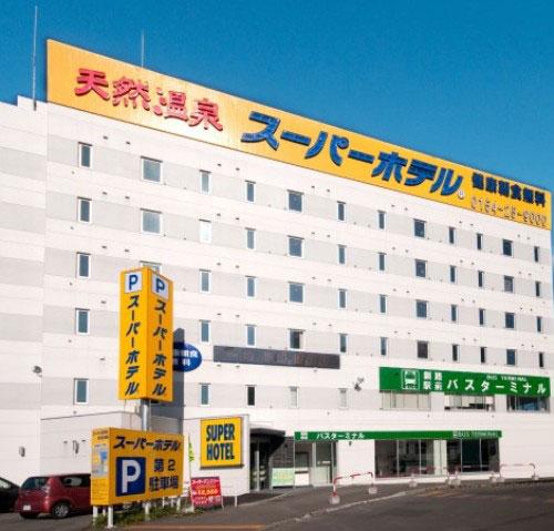 スーパーホテル 釧路駅前◆楽天トラベル