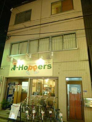 ジェイホッパーズ大阪ゲストハウス◆楽天トラベル