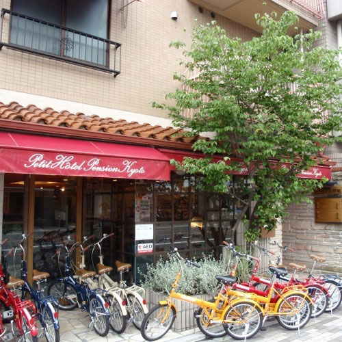 プチホテル京都 の写真