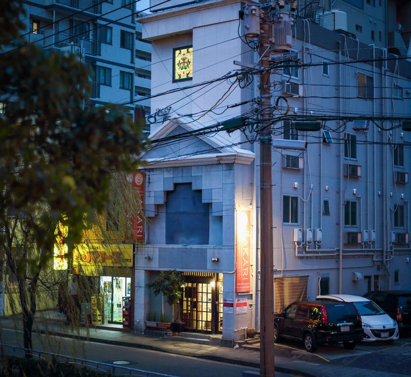 長崎インターナショナルホステルあかり