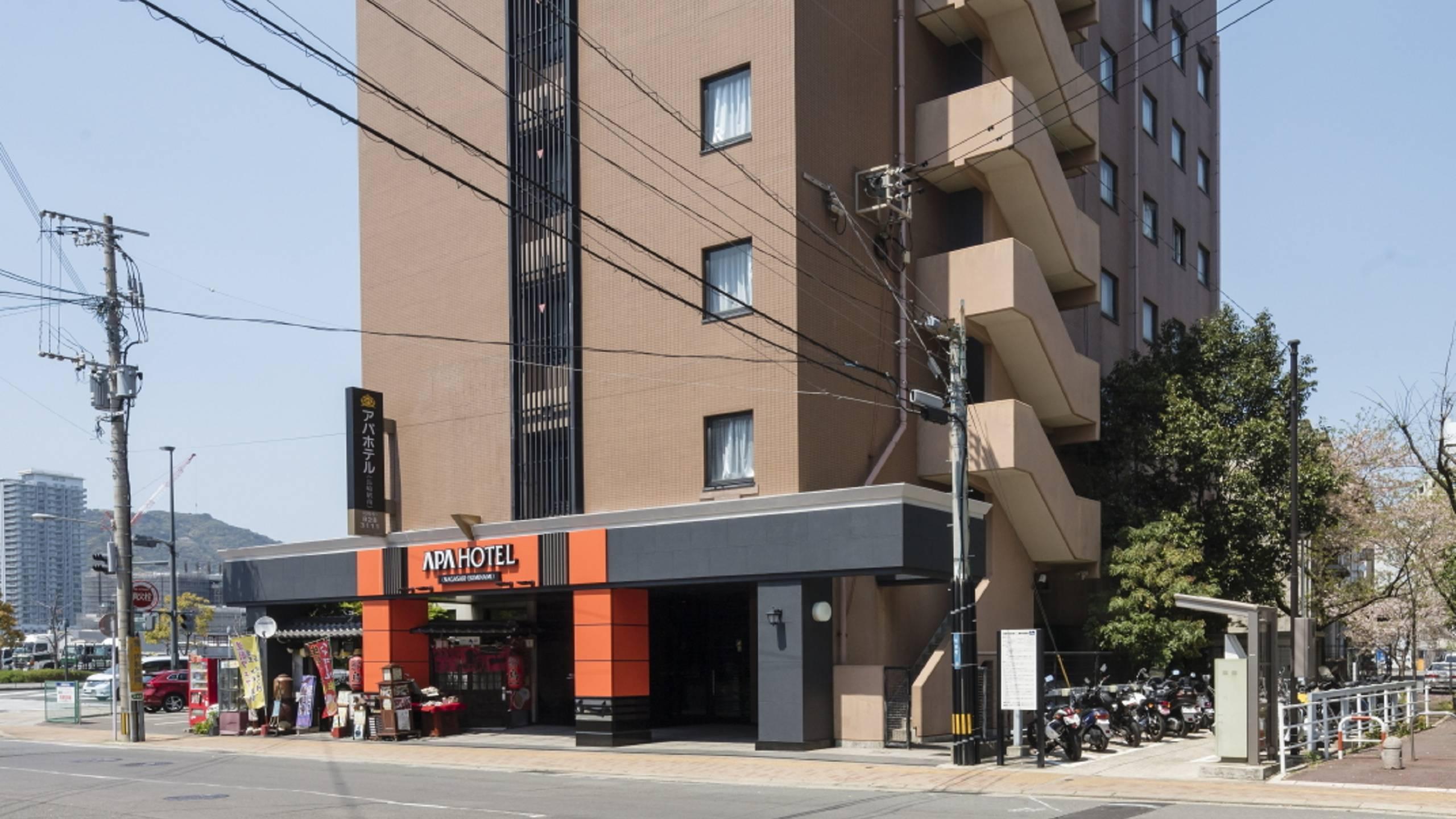 アパホテル 長崎駅南◆楽天トラベル