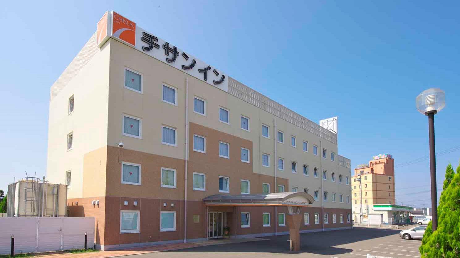 チサン イン 大村長崎空港◆楽天トラベル