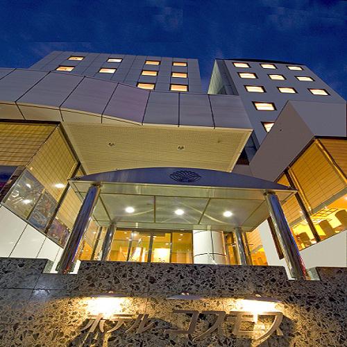 ホテル コスモス 徳島◆楽天トラベル