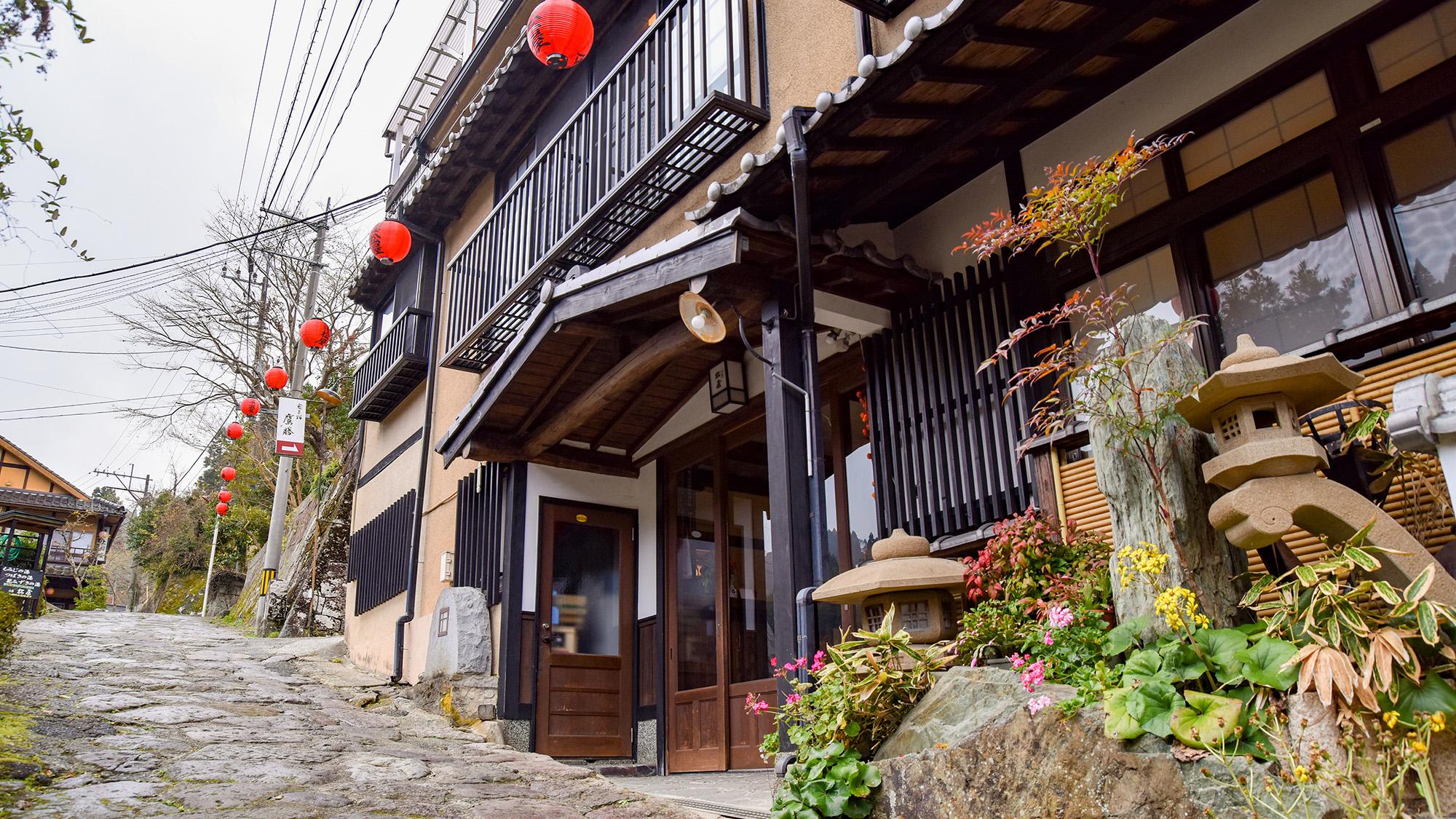 山荘 松屋◆楽天トラベル