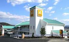 ファミリーロッジ 旅籠屋 土岐店◆楽天トラベル