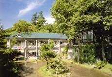 長岡温泉湯元館◆楽天トラベル