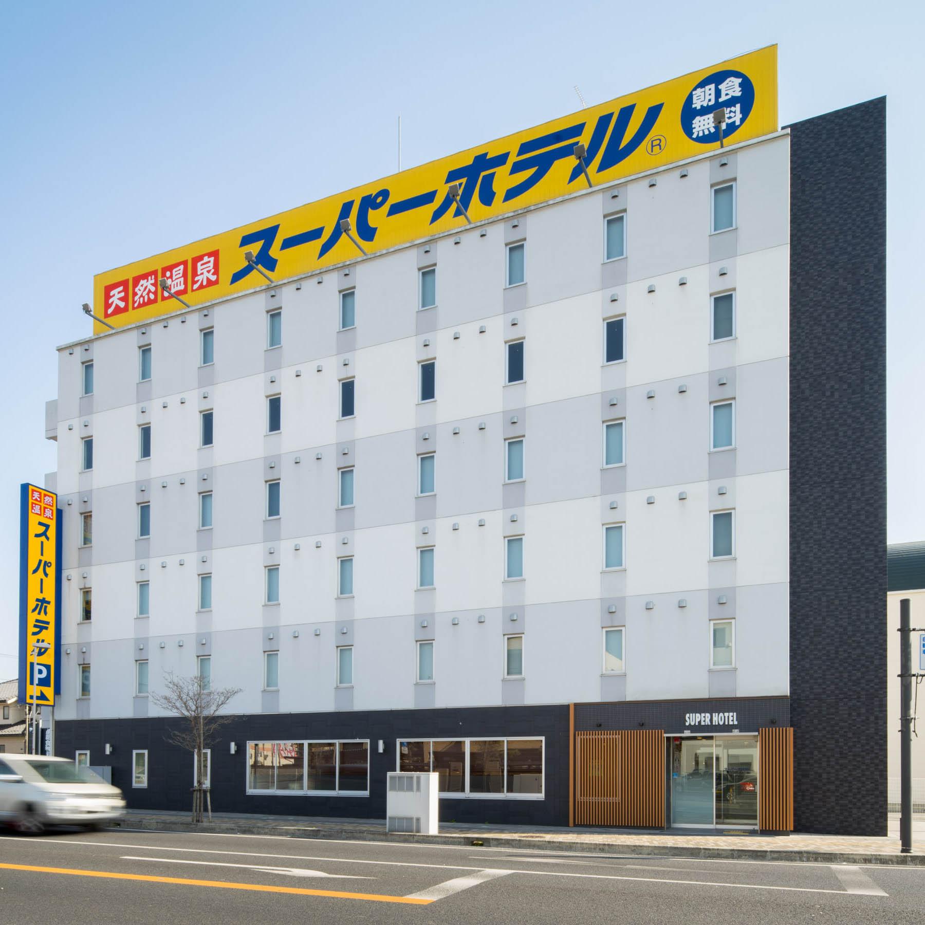 スーパーホテル小山◆楽天トラベル