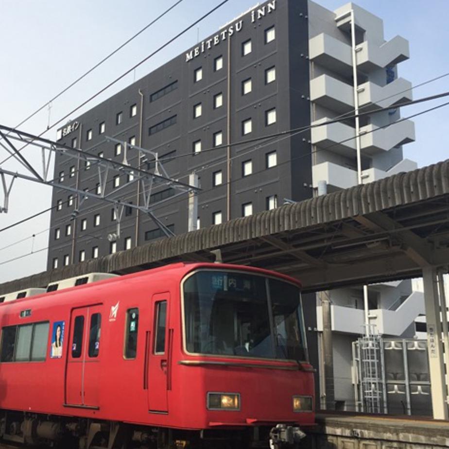 名鉄イン 知多半田駅前◆楽天トラベル