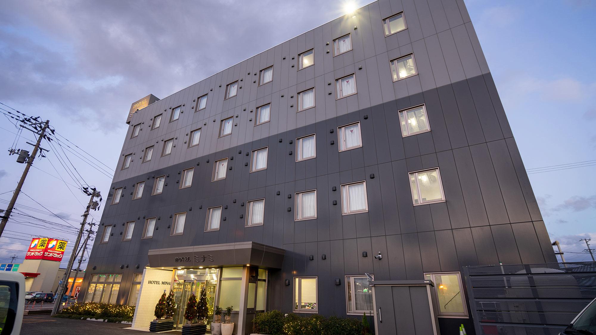 ホテル ミナミ◆楽天トラベル