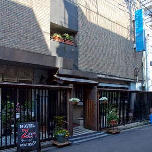 Hostel Zen◆楽天トラベル