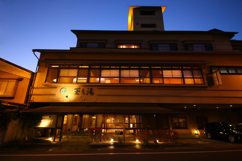 ホテル 玉之湯◆楽天トラベル