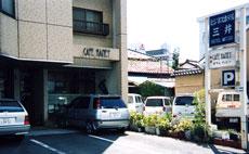 ビジネスホテル 三井◆楽天トラベル
