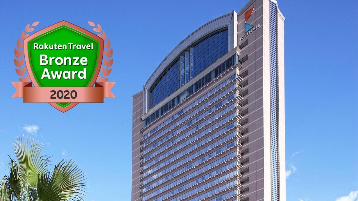 ホテル京阪 ユニバーサル・タワー◆楽天トラベル
