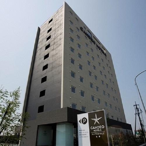 カンデオ ホテルズ 佐野◆楽天トラベル