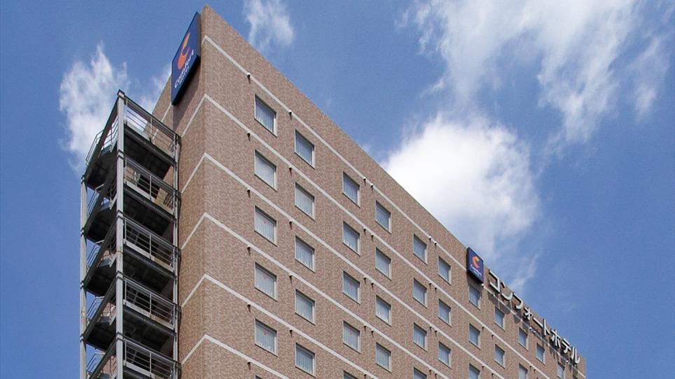 コンフォート ホテル 小倉◆楽天トラベル