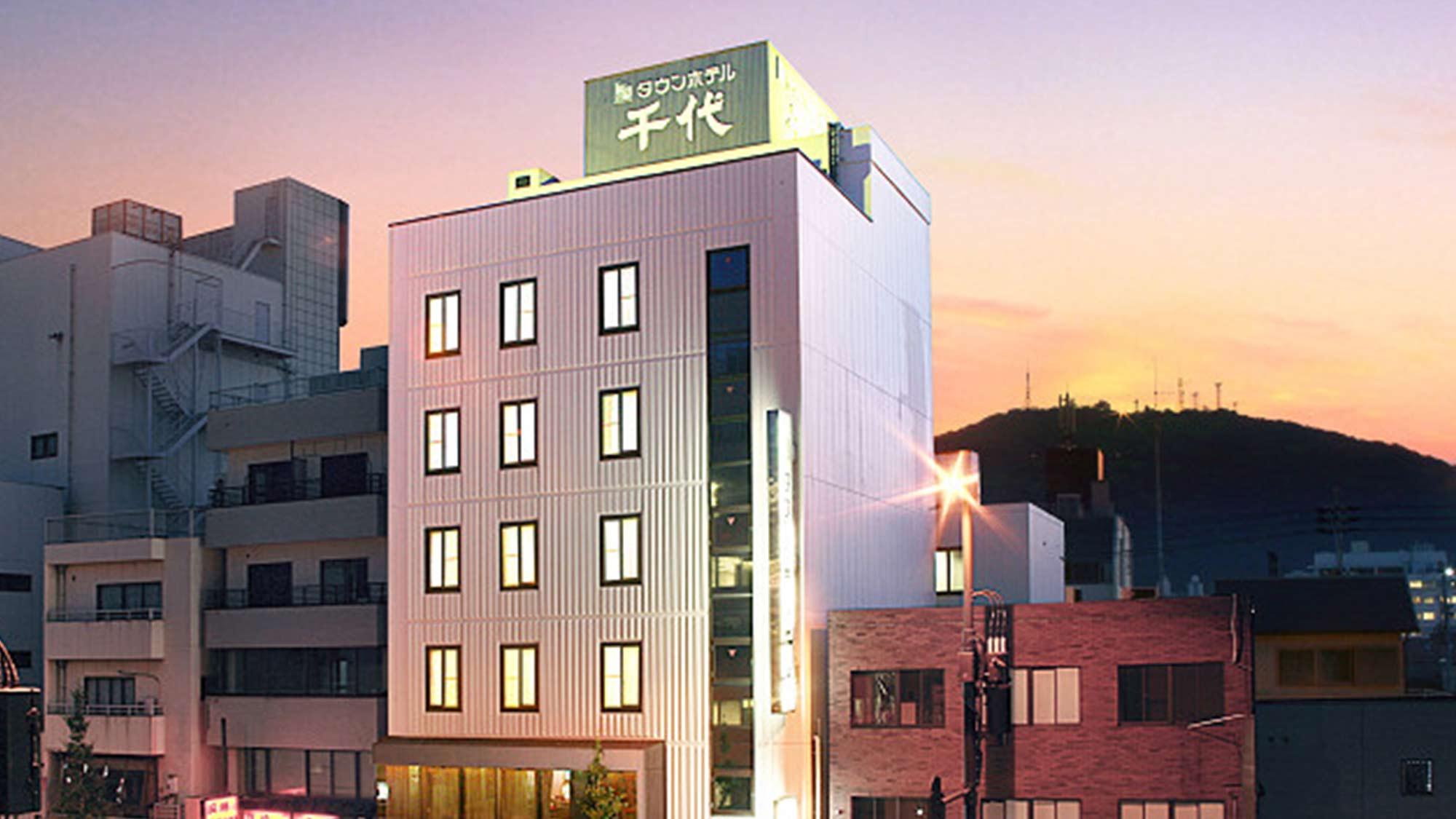 タウン ホテル 千代◆楽天トラベル